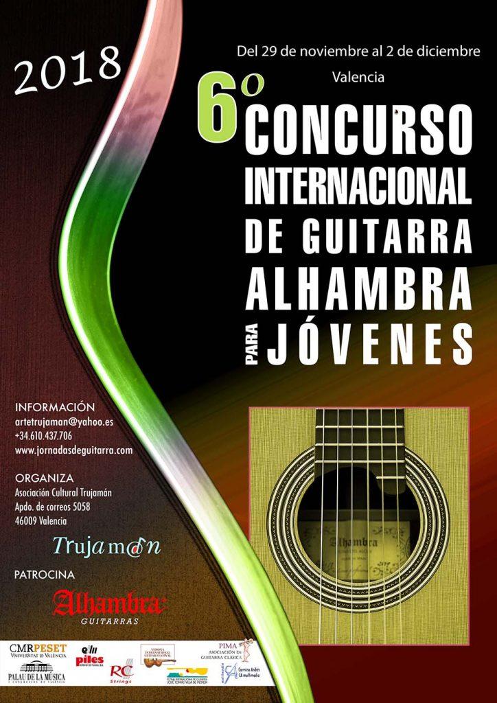 Una verdadera apuesta de Guitarras Alhambra por y para los jóvenes, por los imprescindibles del presente y del futuro de la guitarra.